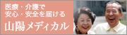 ハートフルコスモス神戸
